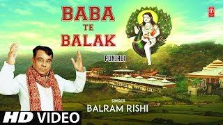 Baba Te Balak I Punjabi Balaknath Bhajan I BALRAM RISHI I New Full HD Song