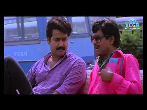Aryan Movie - Mohanlal Best Scene