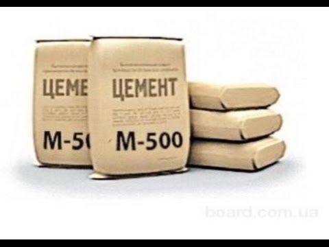 Где в екатеринбурге можно купить цемент, цементные смеси по самой. 2 500 руб. Цемент пц 400 д20 (ii/a-ш 32. 5 б) сухой лог, 50кг разрешен к.
