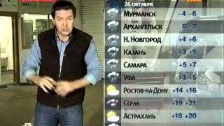 видео сход развал 3Д в в Сочи