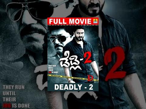 Deadly 2 - Kannada Full Length Movie Starring Aditya, Devaraj, Suhasini