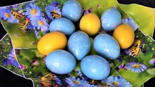 Как легко, просто и красиво покрасить яйца на пасху натуральными красителями.