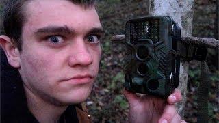 Hunters MOST DREADED Trail Cam Picture...(SAD)