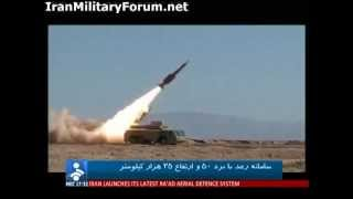 IRAN HAVE RUSSIAN S300 AND CHINESE HQ9 MOBILE SAM MISSILES AND NEBO STEALTH RADARS IADS