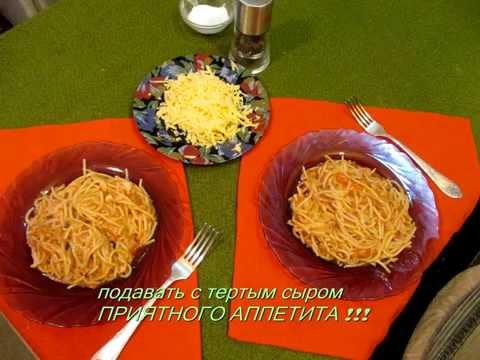 Итальянская кухня кулинарные рецепты блюд с фото