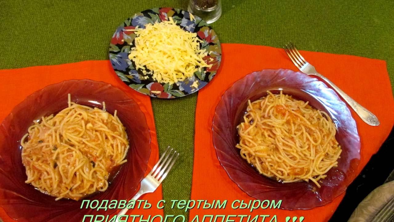 Спагетти (паста) с тунцом. Итальянский рецепт. Ооочень вкусно. // Олег Карп