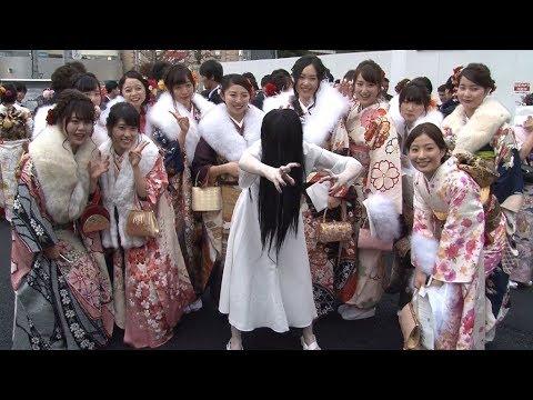 貞子、成人式に登場