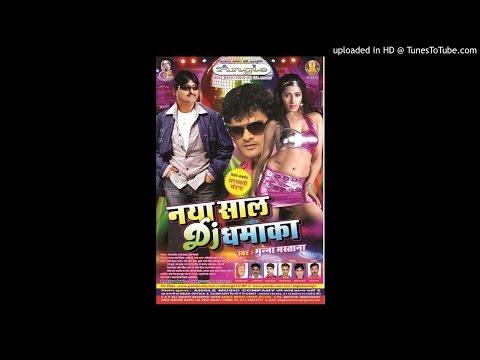Naya saal ke tofa | Naya Saal DJ Dhamaka | Munna...