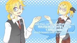 Kagamine Rin and Len - Youth Government Agency (青春ハローワーク)