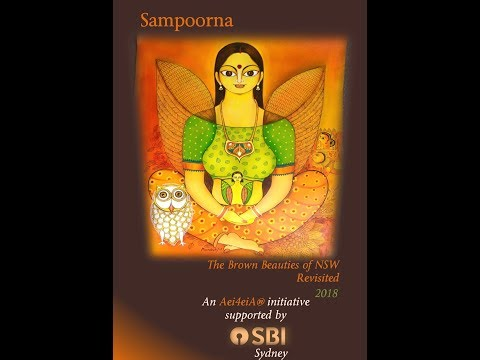 Sampoorna-An Aei4eiA initiative supported by State Bank of India Sydney