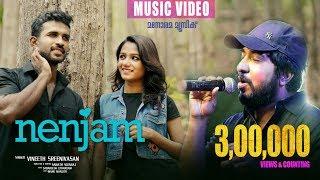 Nenjam | നെഞ്ചം | Malayalam Music | Vineeth Sreenivasan | Sanath Sivaraj | Sabareesh Uthradam