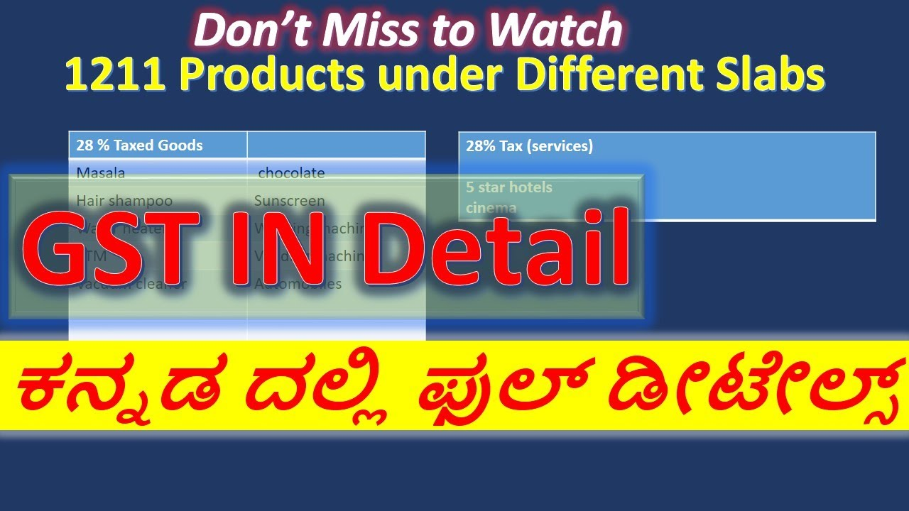 GST In Kannada In Detail Explanation Nimage Gottha YouTube - Invoice meaning in kannada