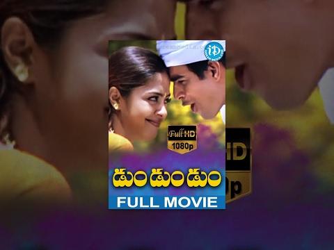 Dum Dum Dum Full Movie ||Madhavan | Jyothika | Vivek || Mani Ratnam