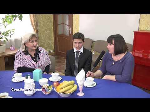 Судьба человека. Детский дом г.Ленинск Кузнецкий. Передача апрель 2018