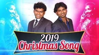 2020 New Telugu CHRISTMAS song ,John Wesly Nemmadi, Devraj N...