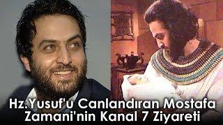 Hz. Yusuf'u Canlandıran Mostafa Zamani'nin Kanal 7 Ziyareti | Nostalji