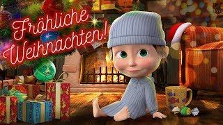 Fröhliche Weihnachten mit Mascha und der Bär! 🎅  Frohes Neues Jahr!🎄