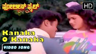 Kanaka O Kanaka Kannada Song Full HD || Jaggesh Shivaranjani || Hamsalekha Hits
