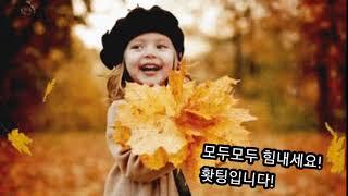 경기도의 힐링명소 시화호 나래휴계소 연인들의 데이트 코…