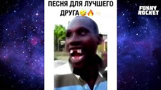 ЛУЧШИЕ ПРИКОЛЫ 2019 ЯНВАРЬ Ржака до слез, угар прикол ПОДБОРКА ПРИКОЛОВ #14