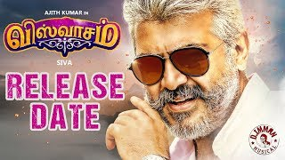 Viswasam New Release Date is here! | Ajith Kumar | Nayanthara | TT 48