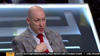 Гордон: До захвата моряков Путин и Порошенко прекрасно общались на тему бизнеса Порошенко в России