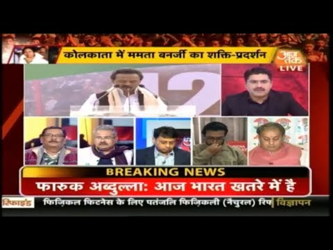 Opposition Up In Arms Against EVMs Again, Calls It Chor Machine!
