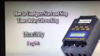 How to installation timer relay KG316 with devices English / របៀបដំឡេីងថាមមឺររីលេជាមួយគ្រឿងទទួល