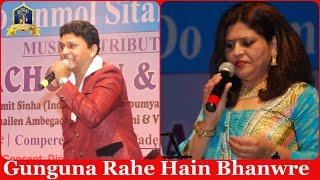Video DO ANMOL SITARE III - Gunguna Rahe Hain Bhanwre download MP3, 3GP, MP4, WEBM, AVI, FLV November 2017