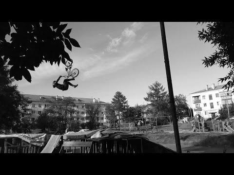 BMX - Вова
