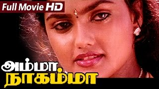 Tamil Full Movie | Amma Nagamma | Full HD Movie | Ft. Nirosha, Karan