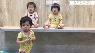 【我們是四胞胎】明知道下來不容易,卻非得上去為難自己!