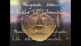 Стихи арабского поэта 12 века Низами. Про  каменные идолы (кижи-кожээ)