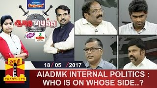 Aayutha Ezhuthu 18-05-2017 AIADMK Internal Politics : Who is on whose side? – Thanthi TV Show