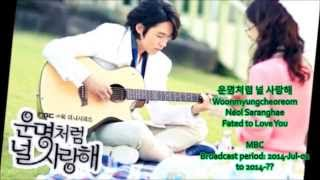 Video 30 Latest and upcoming Korean Drama 2014-2015 Mid-Year that you should watch by FAMC download MP3, 3GP, MP4, WEBM, AVI, FLV Januari 2018