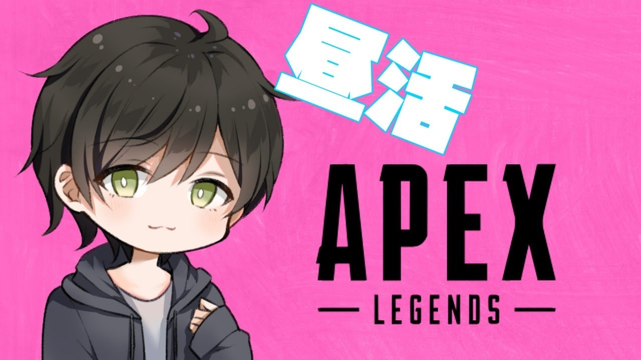 【Apex】夏休みフルパランク w/へんでぃー Alphaさん【Ak1to/あきと】