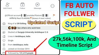 Fb Auto Follwer Script 2018 | Facebook 27k, 56k, 100k, Latest And 100% Working Script