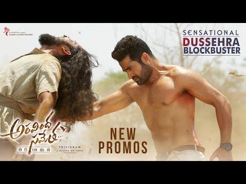 Aravindha Sametha Latest Promo 2   Dussehra Blockbuster   Jr. NTR, Pooja Hegde   Trivikram