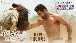 Aravindha Sametha Latest Promo 2 | Dussehra Blockbuster | Jr. NTR, Pooja Hegde | Trivikram thumbnail