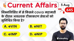 5:00 AM - Current Affairs Quiz 2020 by Bhunesh Sir | 5 August 2020 | Current Affairs Today