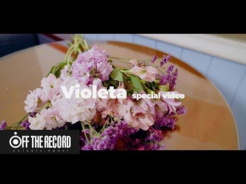 [SPECIAL VIDEO] IZ*ONE (아이즈원) - 비올레타 (Violeta) Flower Ver.