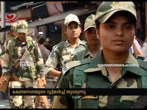 Central forces pro-active in Bengal, Trinamool peeved | Lok sabha election 2019