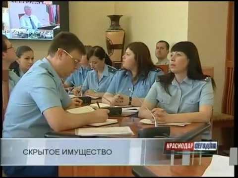 Прокуратура проверила сведения о доходах и имуществе кубанских чиновников