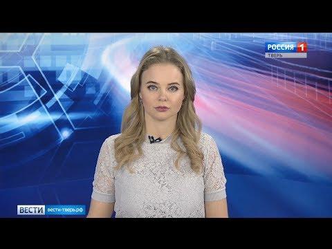 31 января - Bести Tверь 11:25 | Новости Твери и Тверской области