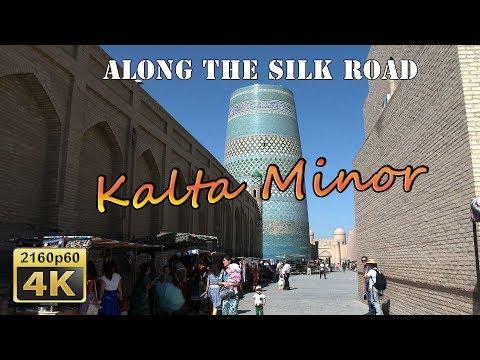 Khiva, Guided City Walk, Part1 - Uzbekistan 4K Travel Channel