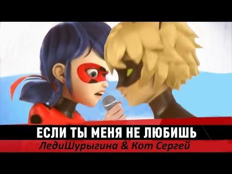 Егор Крид & MOLLY - Если ты меня не любишь (премьера клипа