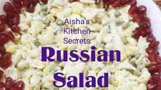 Russian Salad   Creamy salad