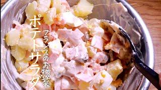 ピエモンテーズ|クキパパ料理チャンネルさんのレシピ書き起こし