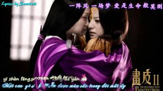 [Vietsub+Kara]Họa tâm - Trương Lương Dĩnh 画心 - 张靓颖