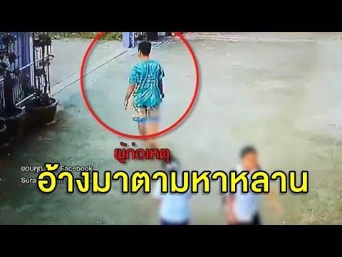 'ปุ๊ อัญชลี' งงคนตกใจอะไรกัน แค่ใส่ชุดว่ายน้ำ ลั่นเดี๋ยวจะฟิตใส่ทูพีซให้ดู - วันที่ 25 Sep 2019 Part 13/46